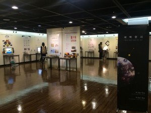 Gallery scene at joint exhibition