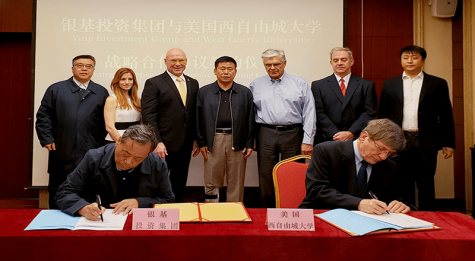West Liberty University Signs Agreement with Chinese Investment Group
