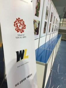 WLU Banner